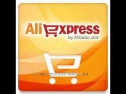 Aliexpress ��� �������� ��� 3 ��������. ������ ����