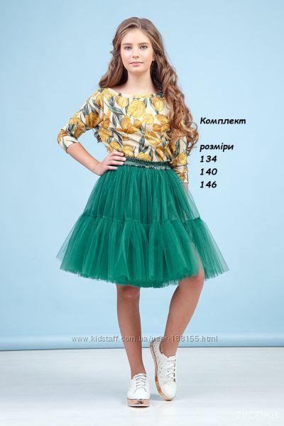 Юбка блузка комплект  ТМ Zironka