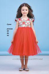 4 модели платьев Сукня ТМ Zironka