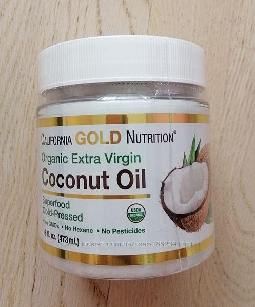 Органическое кокосовое масло California Gold Nutrition