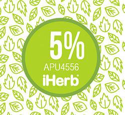 iHerb по цене сайта, бесплатная доставка