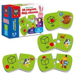 Игра пазлы-асоциации  За стулом. Под столом Vladi Toys VT5111-02
