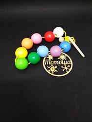 Шнуровка Цветные шарики   Шнуровка Кольорові кулькі Komarovtoys К153