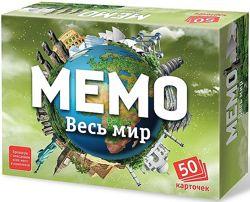 Настольная игра Мемо. Весь мир  Гра Мемо. Увесь світ 7204 Нескучные игры