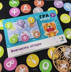 Настольная игра Бинго. Изучаем буквы Бінго Вивчаємо літери Dodo Додо 300197
