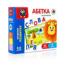 Азбука украинская на магнитах. Академия развития Абетка VT5411-03