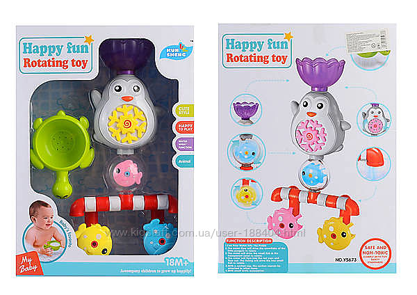 Игрушка на присоске Водопад Пингвинчик / Водоспад Пінгвінчик Fun Toy YS673