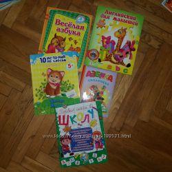 Развивающие книги, обучение чтению в игровой форме