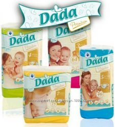 Підгузники  Dada-250