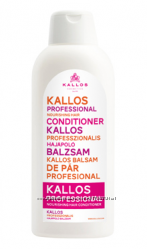 Kallos професійний кондиціонер з кератином кашеміру 1000 ml