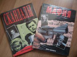 Продам 2 коллекционные-подарочные книги в идеальном состоянии