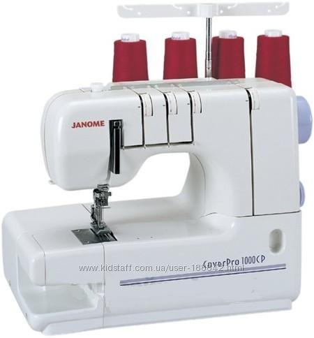 Консультации по ремонту и подбору швейных машин