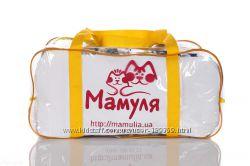 Набор сумок в роддом 3 штуки разного размера и цвета с логотипом