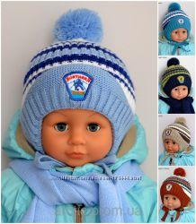 Зимняя шапка для мальчика на меху 45-49 см