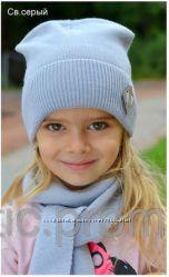 Стильная шапка для мальчиков и девочек р 50-58 см