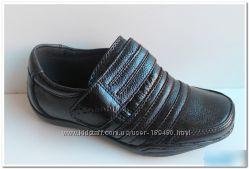 Туфли кожаные для мальчика - 18 см по стельке