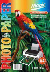 Фотобумага для принтеров, плёнка