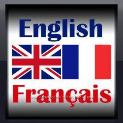 Переводчик английского и французского языков