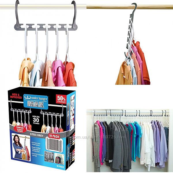 Вешалка-органайзер для одежды Wonder Hangers Набор 10 платформ