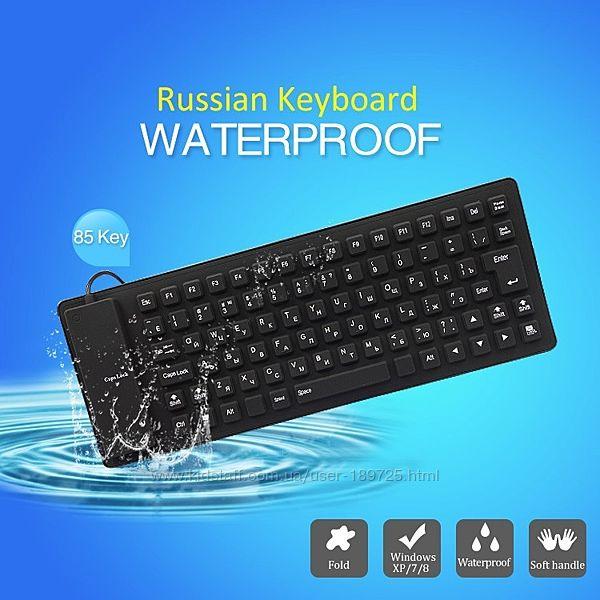 Силиконовая клавиатура KEYBOARD X3 гибкая, водонепроницаемая, бесшумная