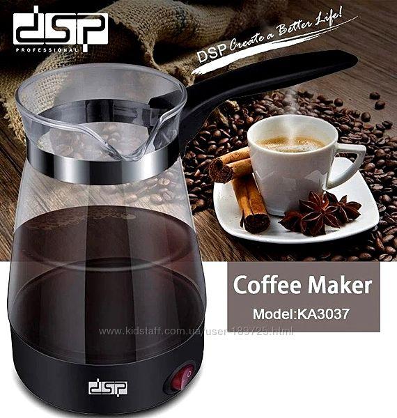 Турка электрическая кофеварка DSP KA-3037 стеклянный корпус