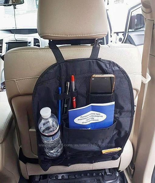 Органайзер на спинку сиденья авто Car Organiser