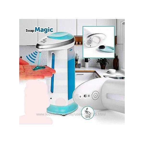 Сенсорный дозатор для мыла, мыльница Soap Magic диспенсер 400мл