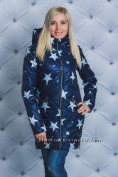 Продам новую красивенную и стильную куртку 44р