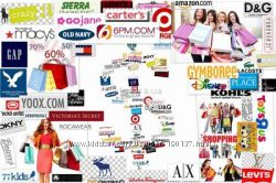 Совместные покупки в магазинах Англии, Америки и Германии.