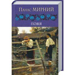Чотири захоплюючі книги українською мовою.