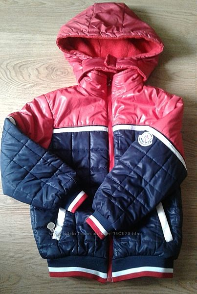 Деми куртка Moncler на мальчика