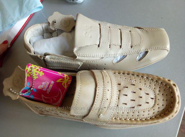 Туфли мокасины Фламинго кожа
