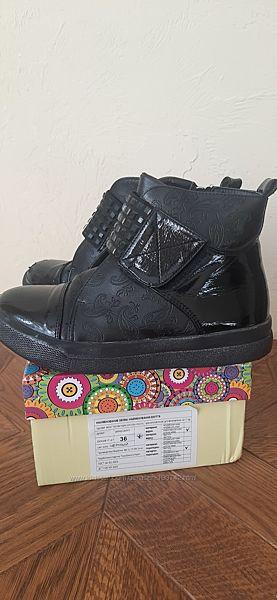 Ботинки B&G для девочки, 21-21.5 см по стельке