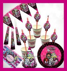 Монстер Хай, Monster High Декор одноразовая посуда День рождения