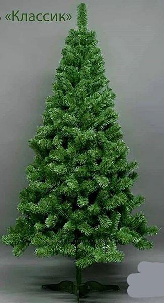 Искусственная зеленая елка Классическая  ПВХ Украина