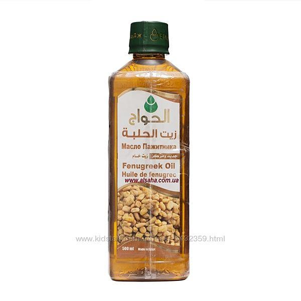 Масло Зародышей Пшеницы, Масло Ростков пшеницы из Египта El-Hawag