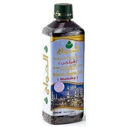 Королевское масло черного тмина El-Hawag 500 мл. , Египет