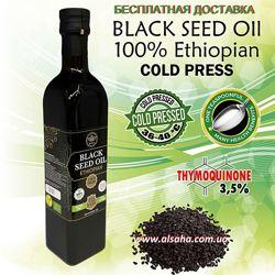 Масло черного тмина Эфиопское Shifa 500 мл.