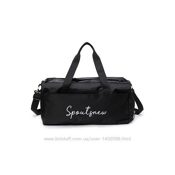Стильная спортивная, дорожная сумка с отделом для обуви и мокрых вещей