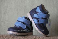 Распродажа Демисезонных ботинок для мальчика Ecoby