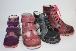 Демисезонные ботинки TM Orthobe для девочки в наличии все размеры