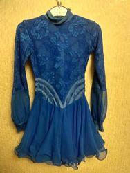 Бейсик. Бальное платье