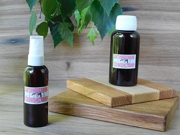 Натуральное средство от комаров, клещей, мух - спрей и бальзам