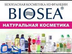 BIOSEA-натуральная косметика из Франции  Скидка -20 от цен каталога