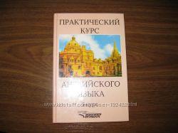 учебники для студентов кафедры ин. яз.