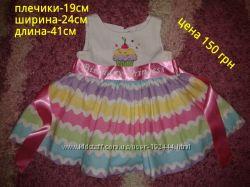 Платье для крошки на первый день рождения