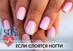Мазь от слоения и ломкости ногтей