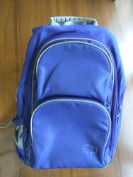 Рюкзак школьный Education Smart 16. 5л,  Kite
