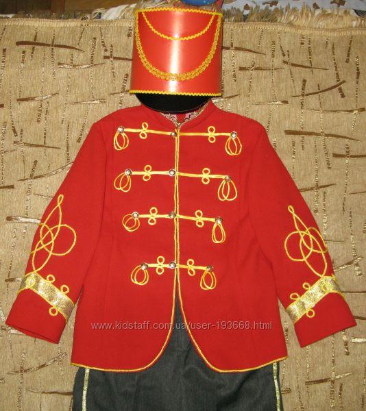 карнавальный костюм гусара, рост 116-128см