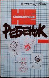 Букинистические книги различной тематики